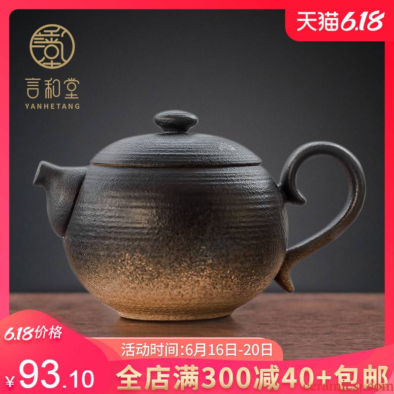 And hall tianyu ceramic teapot single filtration pot of Japanese tea taking tea pot from the large capacity of household