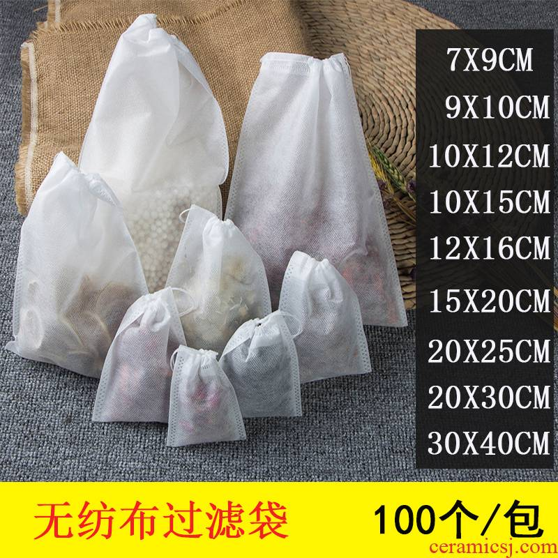 Traditional Chinese medicine (TCM) tisanes tea boiled meat the relish seasoning bag in non - woven bag filter bag soup slag the disposable bag