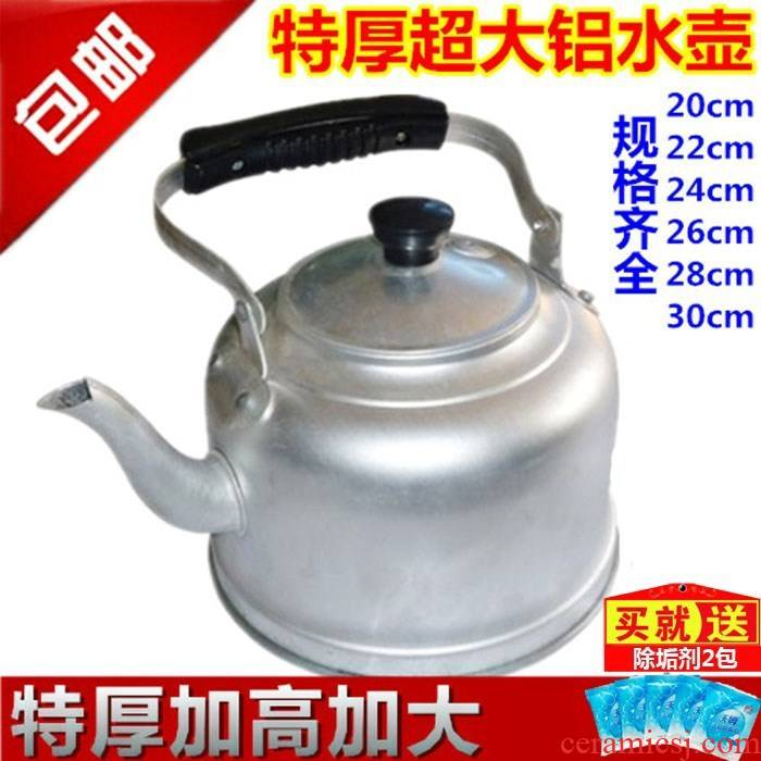 Teapot aluminum kettle hot kettle of household aluminum pot of kitchen'm gas coal old aluminum general kettle boiling water