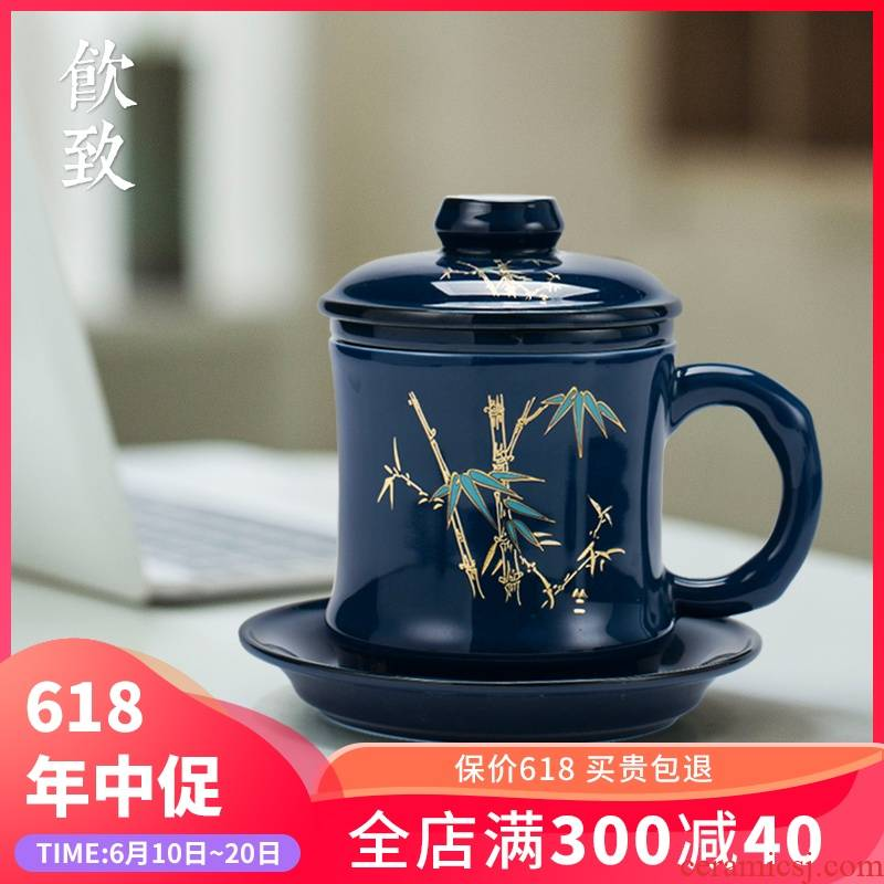 Ultimately responds to filter the tea cups separator filter glass ceramic with cover glass office tea cup four times