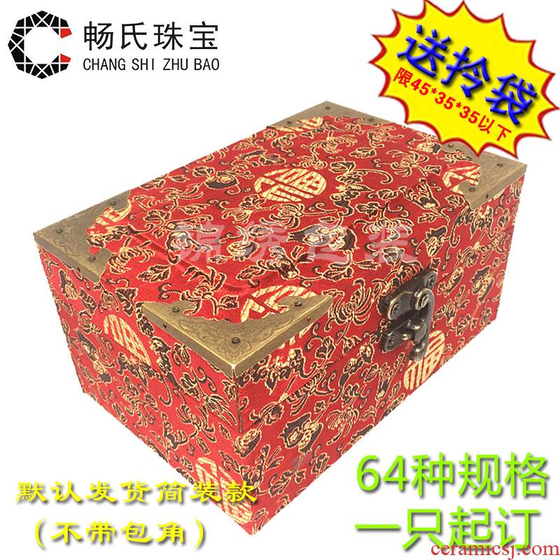The Custom wooden tuba JinHe collectables - autograph porcelain collection box with furnishing articles box jewelry box gift box