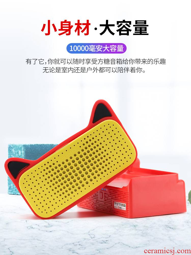 The Apply Tmall elves of sugar R charging base treasure wireless mobile power AI intelligent peripheral audio external 'socket charger case cloak off car alarms accessories