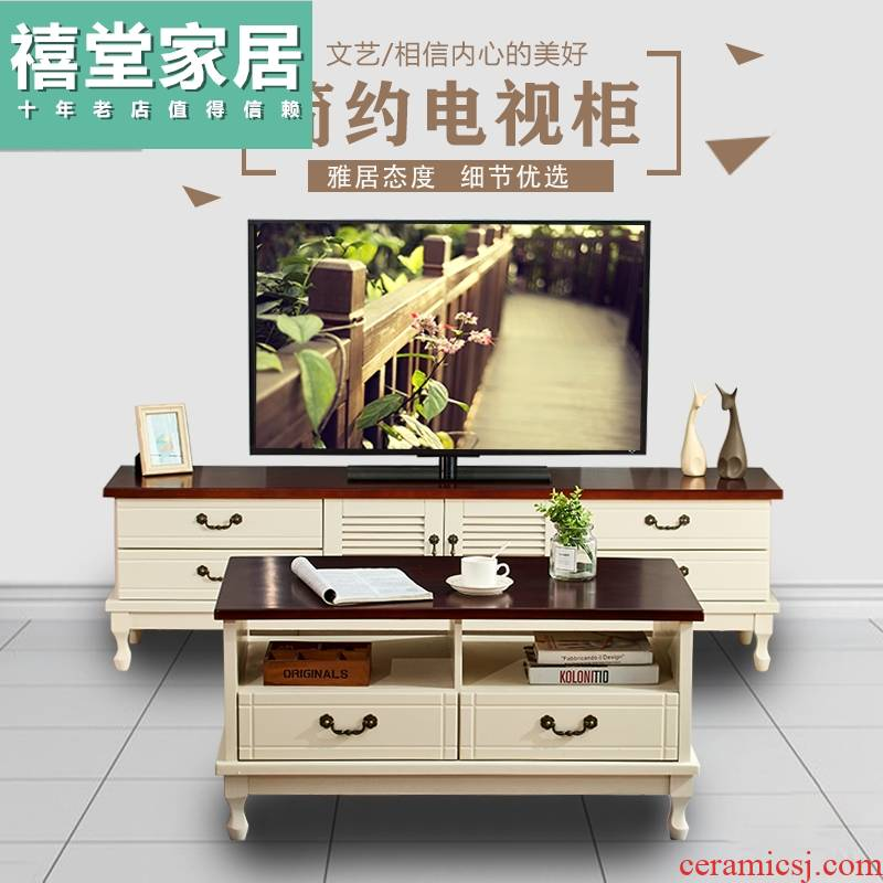 Solid wood tea table TV ark combination of I and contracted simple small family living room TV wall ground ark, special TV ark