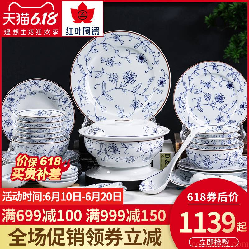 Red porcelain jingdezhen blue and white porcelain tableware in Chinese high - grade white porcelain glaze dish dishes suit household noodles bowl chopsticks