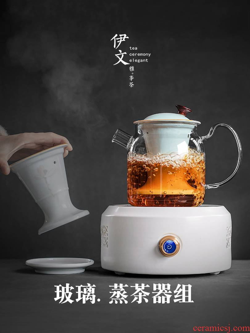 Even automatically steamed tea of ceramic household heat cooking pot electricity TaoLu tea contracted glass electric kettle