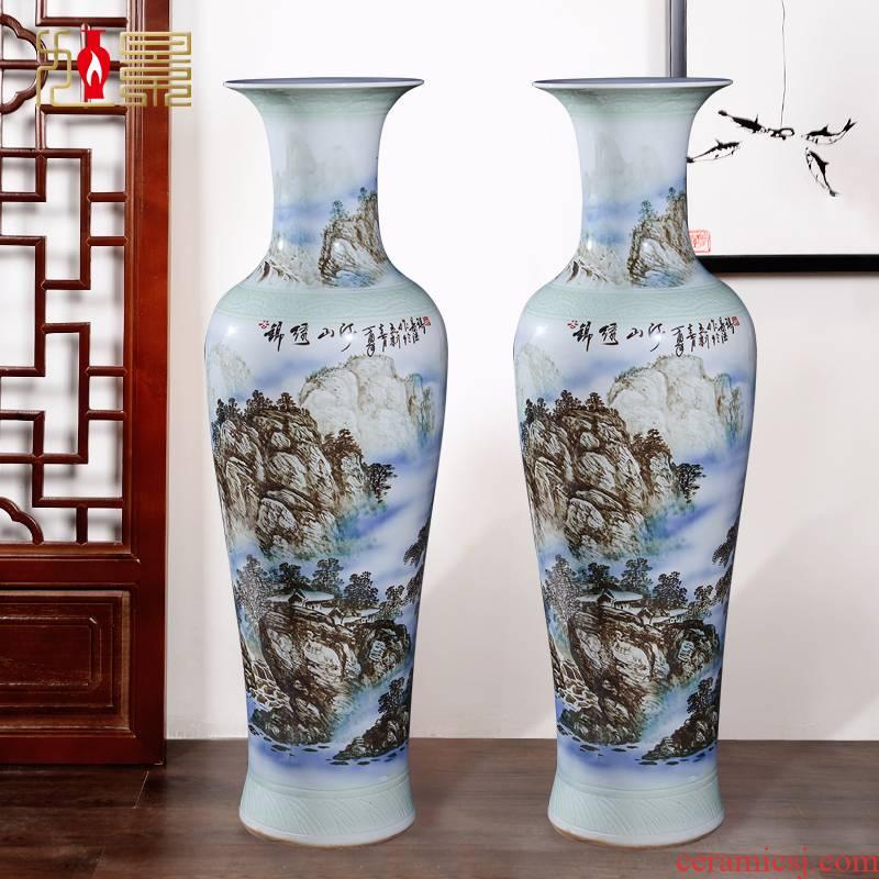 Jingdezhen hand - made scenery ceramics landing big vase decoration to the hotel living room TV ark place flower arrangement