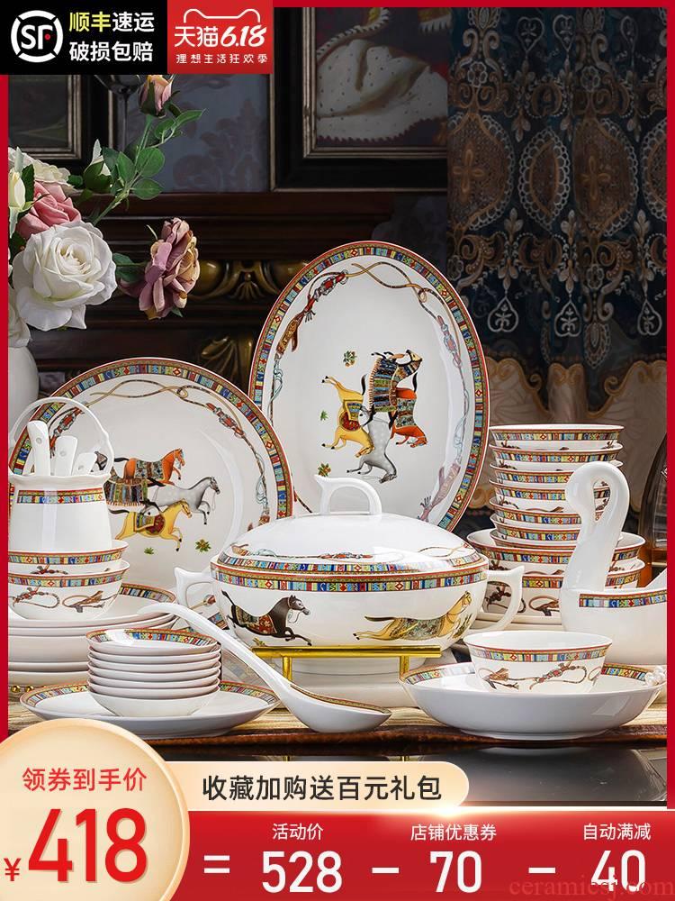 Jingdezhen high - grade ipads porcelain tableware suit bowl dish dishes suit American household bowl combine housewarming gift