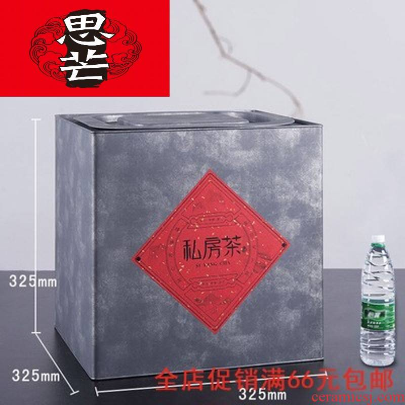 Thinking mans righteousness series square big tea tins capacity 1325 smooth entrance of ten catties food metal tin box packing