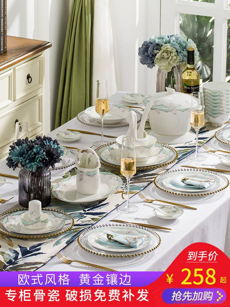 Dishes suit household jingdezhen ceramics from European bowl chopsticks ipads porcelain tableware to eat bread and butter plate combination of Chinese style