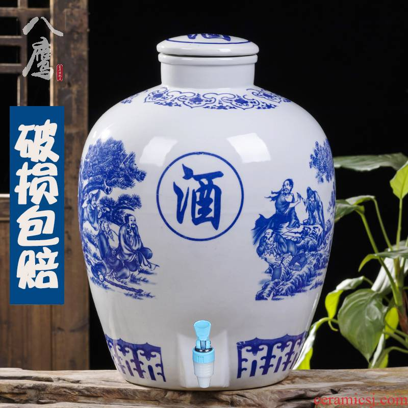 Rushed to the promotion of jingdezhen ceramic wine jar home 10/50 kg soil special wine mercifully wine jars cylinder pits