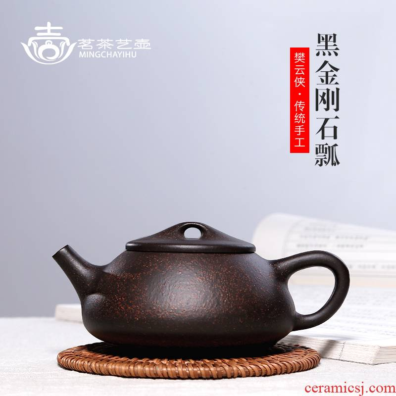 Mingyuan tea pot of yixing are it by pure manual undressed ore black diamond gourd ladle pot teapot tea set