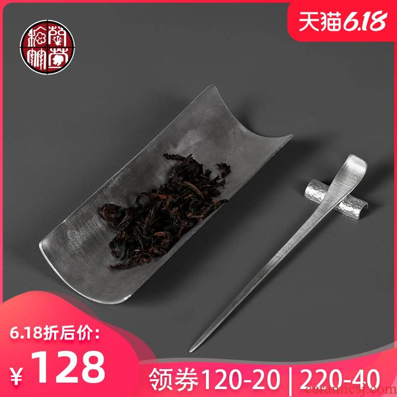 "By patterns by hand is three - piece combination ""kung fu tea tea tea set accessories tea taking with zero household tools"