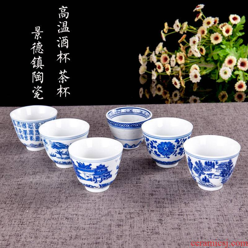Only 10 to jingdezhen ceramic wine cup of liquor cup of small a small handleless wine cup dance props cup retro nostalgia blue and white wine