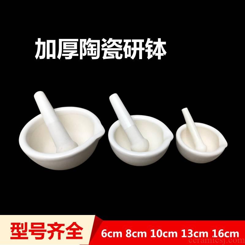 Ceramic grinding mortar drug dao drug poured medicine drugs medicine bowl pestle honing bar mortar tablets