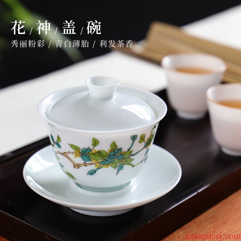 The Escape this hall famille rose porcelain tureen three cups to make tea bowl of small bowl of jingdezhen kung fu tea bowl is in use