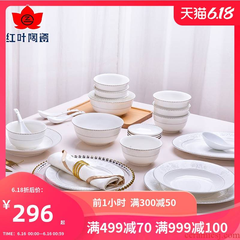 The jingdezhen porcelain bowls red ipads plate suit household ceramic bowl chopsticks contracted Chinese red porcelain plate
