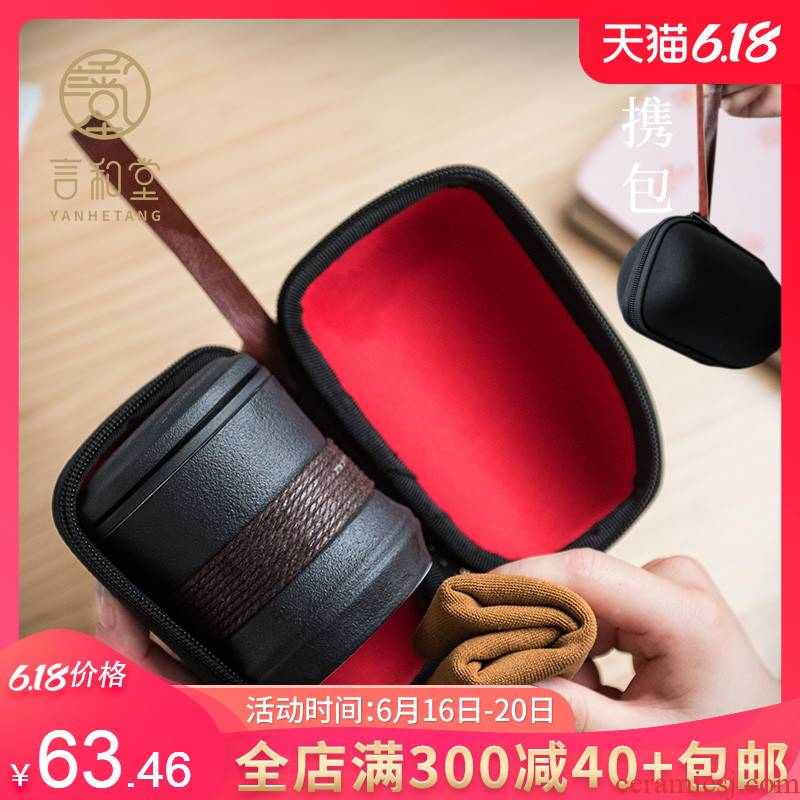 Contracted with cover filter cup portable office cup tea cup ceramic cup travel Japanese tea cup filter cups