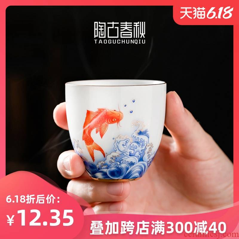 Leap the see colour white porcelain ceramic sample tea cup household kung fu tea cups small bowl master cup single CPU