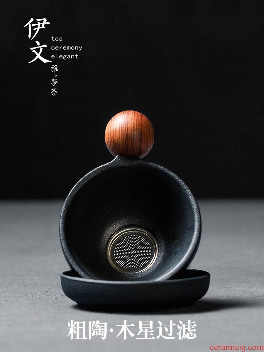 Evan ceramic creative) filter tea Japanese contracted tea filters filter kung fu tea tea accessories