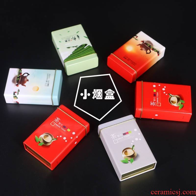 Business receives little tea caddy fixings small flat portable portable mini caddy fixings creative move fashion store