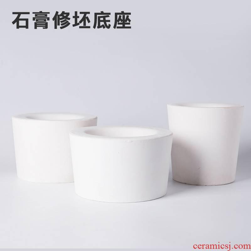 Music pottery mud plaster fettling base cap mould billet would work tool bar