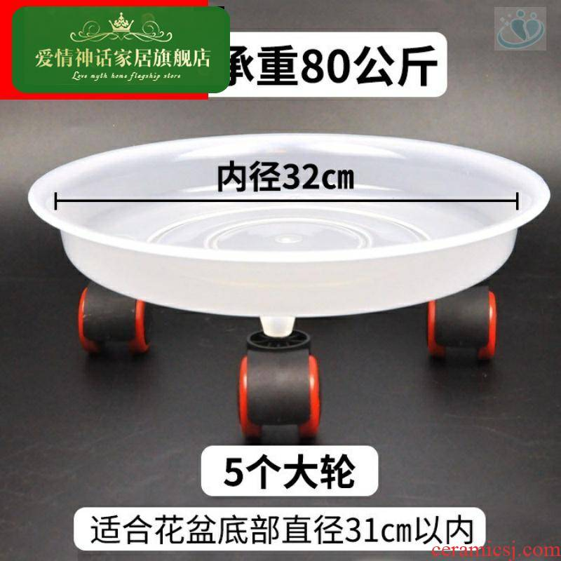 Barrel activity flower vase tray plastic pulley wheels version a flower pot base package mail movable base