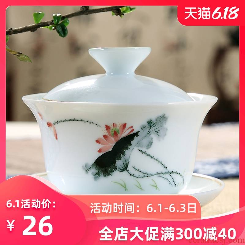 Household ceramics ancient white porcelain kung fu tea tureen tea cup set bowl is only three cups of tea bowl of small size