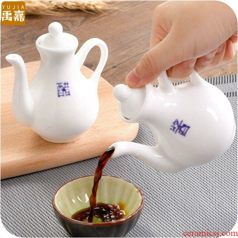 YuJia ceramic capped vinegar jug of oil can hotel restaurant creative caster seasoning jar of oil bottle kitchen