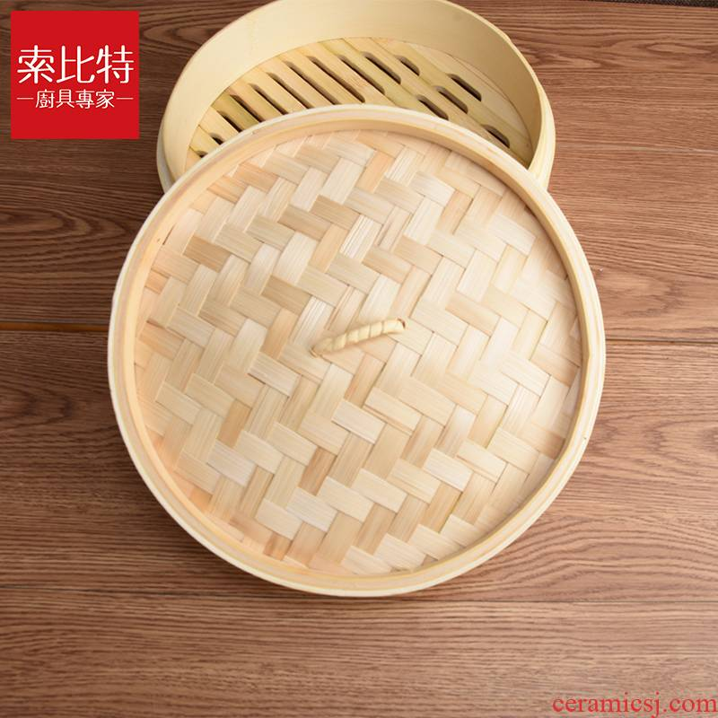 As the fresh steamer home family pack small bamboo bamboo bamboo cage cover morning tea steamed sponge cake steamed bread 32 cm