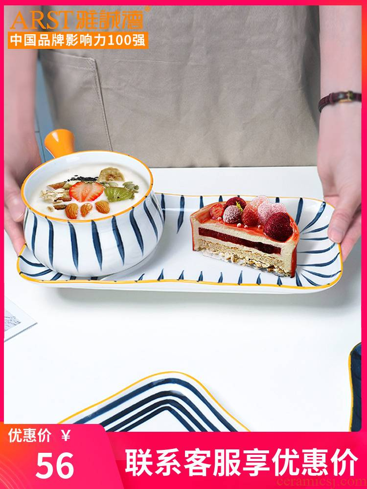 Ya cheng DE dishes ceramic bowl in hand, a single tableware suit one person eat breakfast bowl with the handle tray