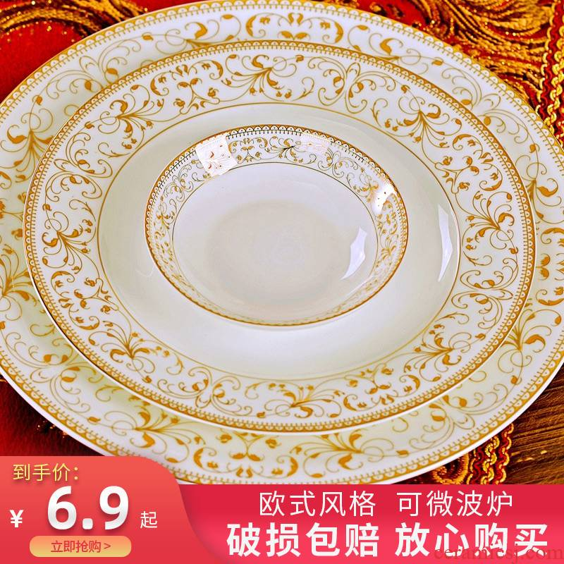 Plate disc ceramic creative European - style up phnom penh steak Plate western food dish fish dish dishes suit household tableware portfolio