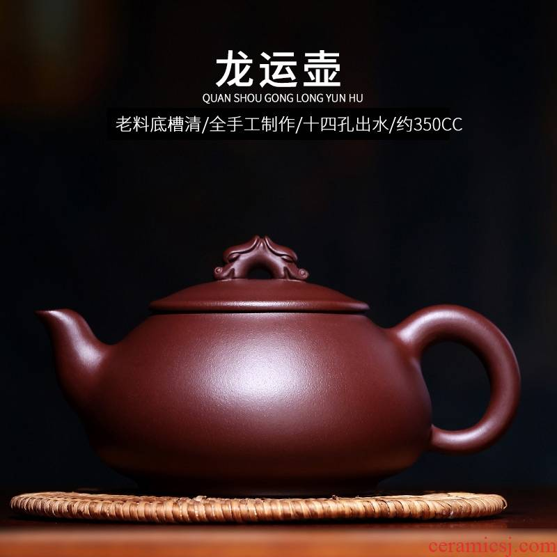 Hk xin rui yixing it pure manual famous kung fu tea set teapot win pot of the teapot
