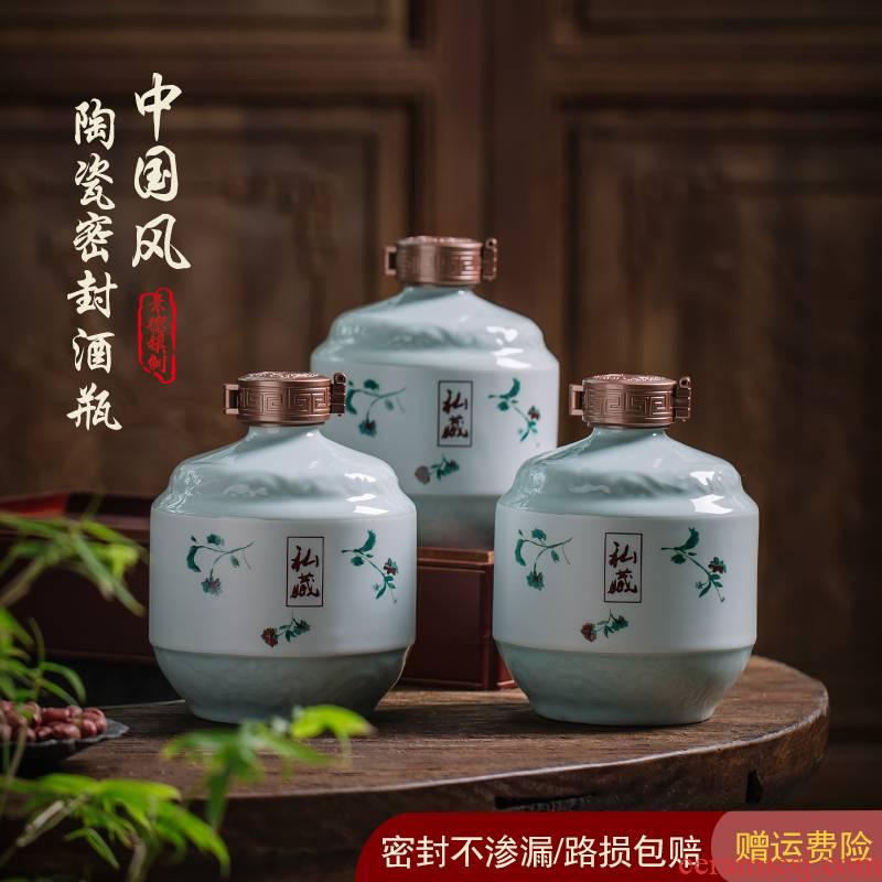Jingdezhen ceramic bottle wine jar sealed flask empty wine bottle 1/3/5 jin empty home antique bottles of liquor