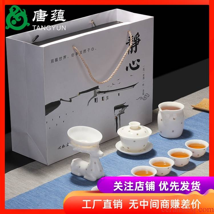 Jingdezhen suet jade ceramic tea set suits for Chinese style household living room office white porcelain teapot is a complete set of gift boxes