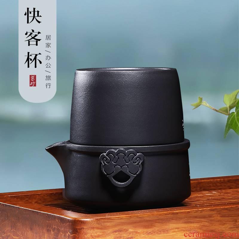 Mingyuan tea pot of yixing purple clay ore black mud all hand pumpkin crack cup travel kung fu tea tea set