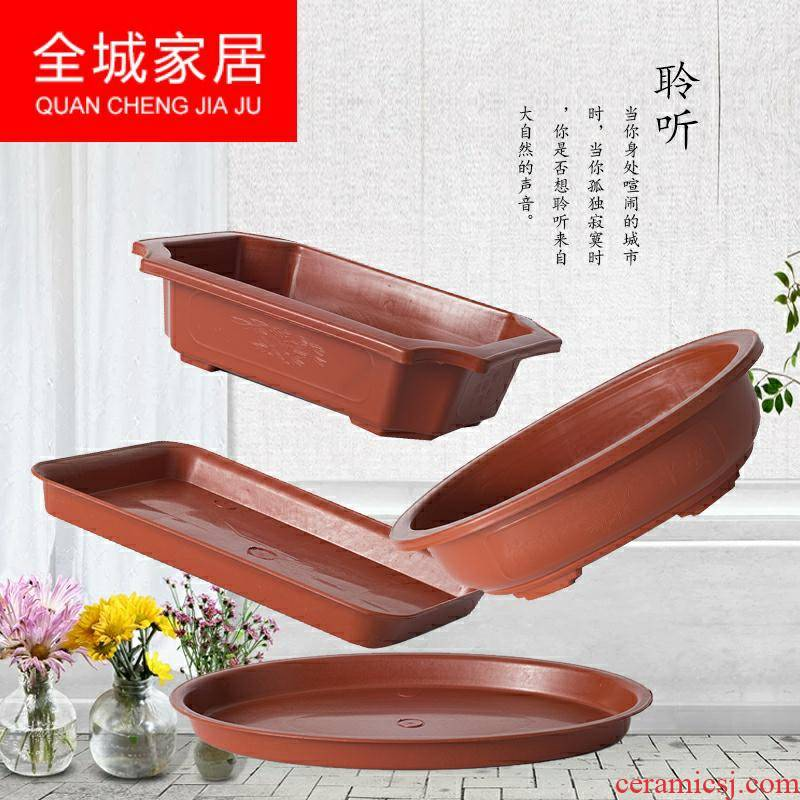 Square flowerpot turf to heavy water flower move a rectangle with the green plant base tray was waterproof plastic separation
