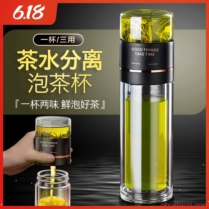 Water separation double male transparent glass tea cup filter portable cup glass cup
