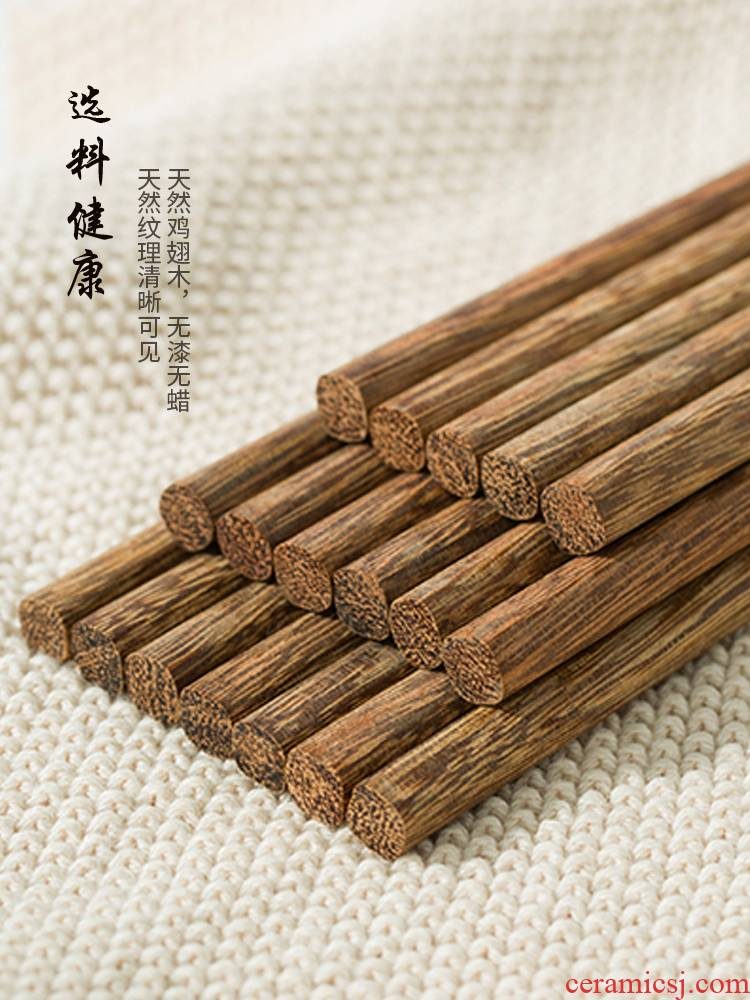 Chicken wings with lacquer idea for household antiskid wooden wooden chopsticks tachyon high - grade tableware 10 pairs of real wood family suits for