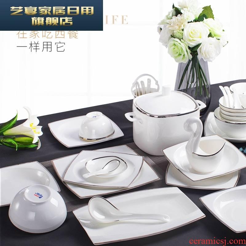 3 pb dishes suit household European - style jingdezhen porcelain tableware ipads eat bowl chopsticks contracted ceramic dishes suit combinations