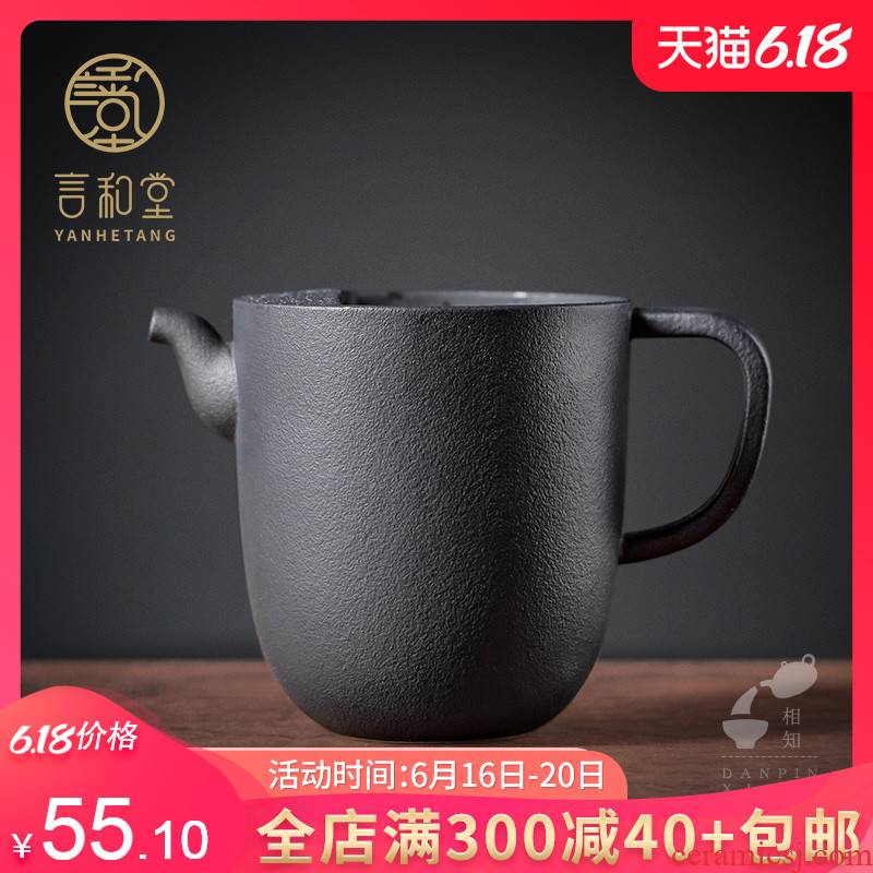 # and creative points of tea ware and household ceramics fair keller cup contracted kung fu tea tea tea sea