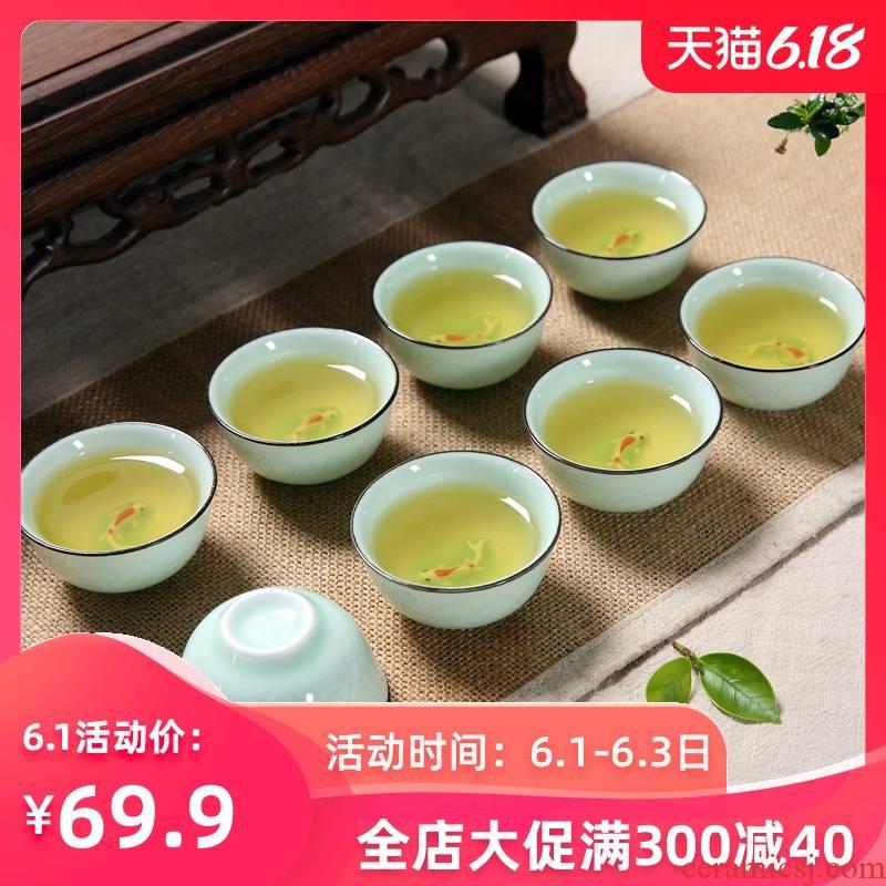 Household ceramic celadon kunfu tea tea sets the trumpet mini cups goldfish carp fish fish cup cup