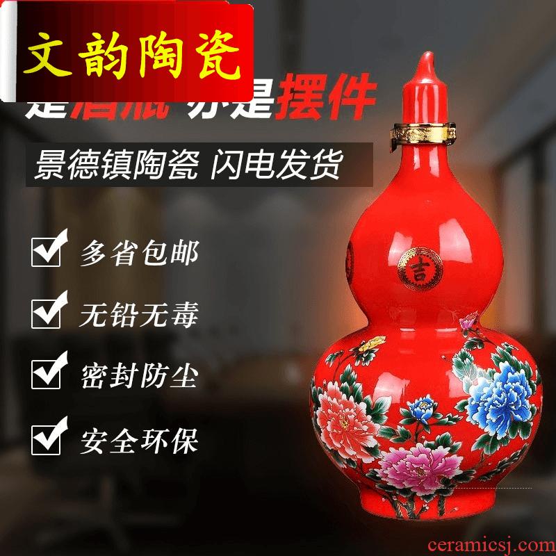 Wen rhyme red ceramic 5 jins of bottle gourd 10 jins hip wine mercifully wine home 20 jins wine storage