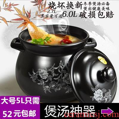 Large health flame casserole stew high - temperature ceramic soup cooker stone bowl soup stew pan bag in the mail