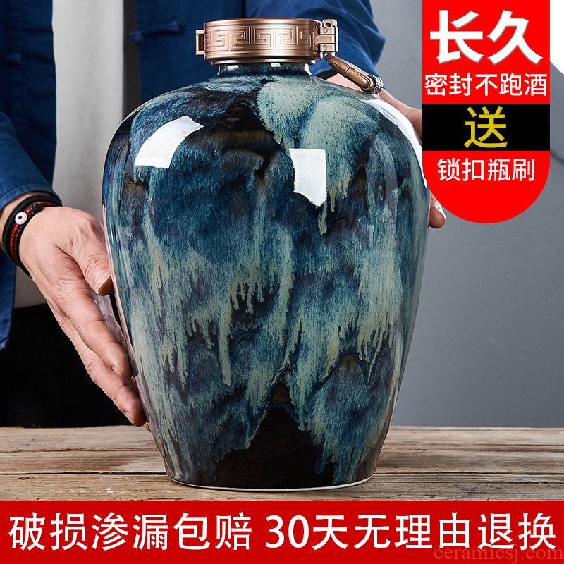 Home wine jar sealing antique Chinese style household hip an empty bottle bottle ceramic 10 jins to special mercifully jars