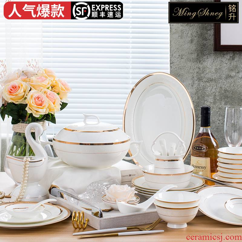 Jingdezhen ceramic tableware European food dish with rice bowl chopsticks western food steak dishes dishes suit mercifully rainbow such use