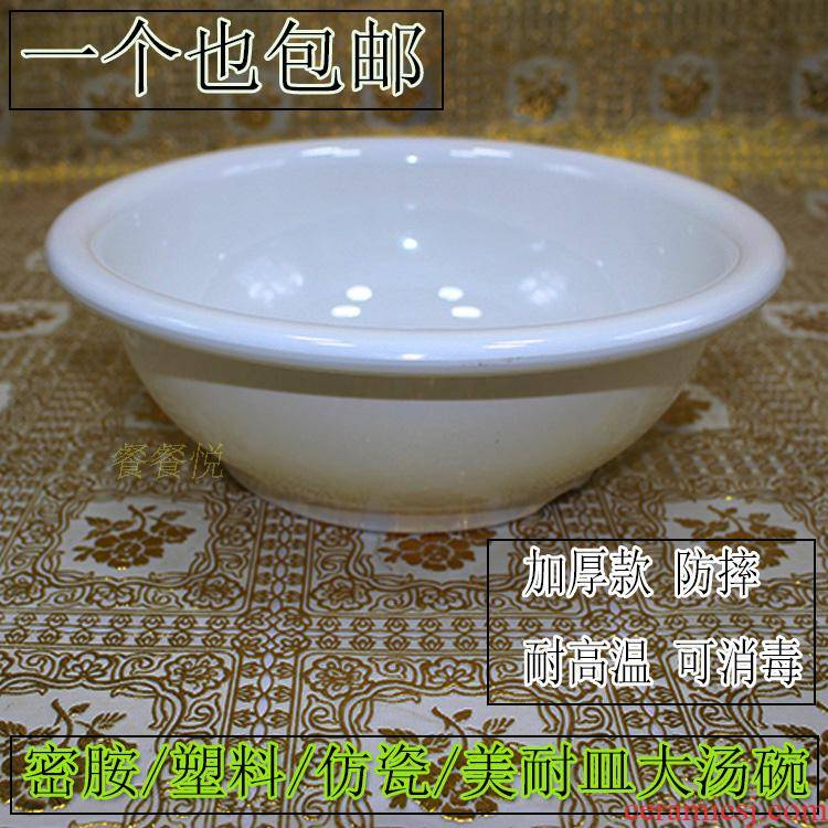 A5 melamine porcelain - like white plastic bowl sour pickled cabbage boiled fish bowl upset the bowl of soup basin drop against the hot