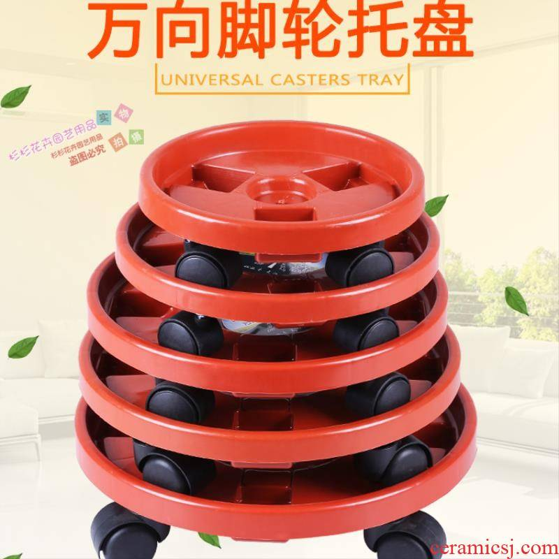 Flowerpot move potted tray with universal wheel base shelf tray collet receptacle round tray