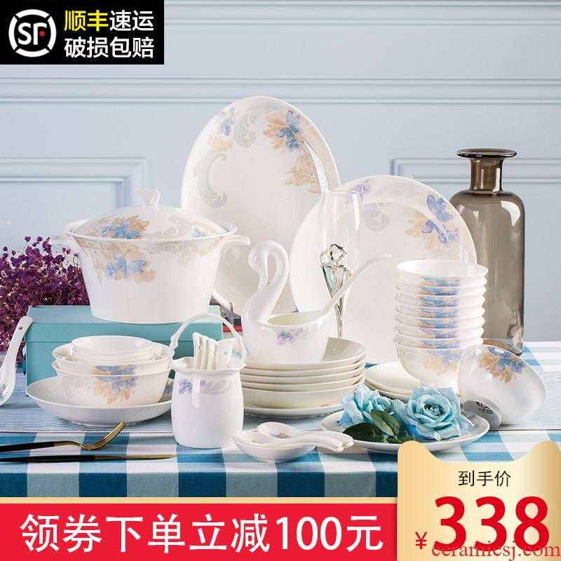 Jingdezhen tableware suit household European - style ipads bowls dish dishes suit contracted plate composite ceramic bowl of creativity