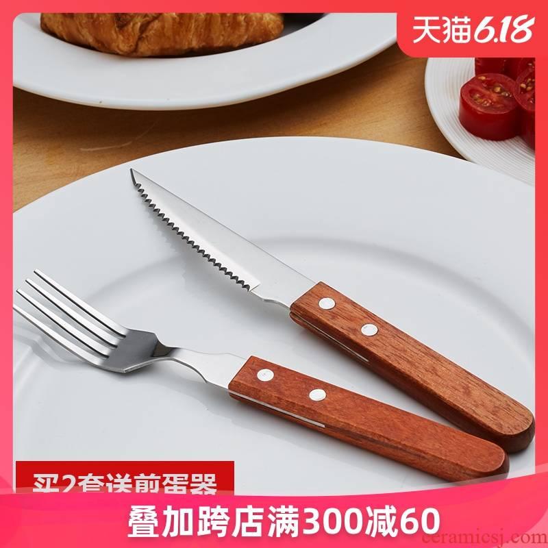 Wooden handle steak knife and fork set stainless steel western tableware European steak knife knife and fork spoon three package