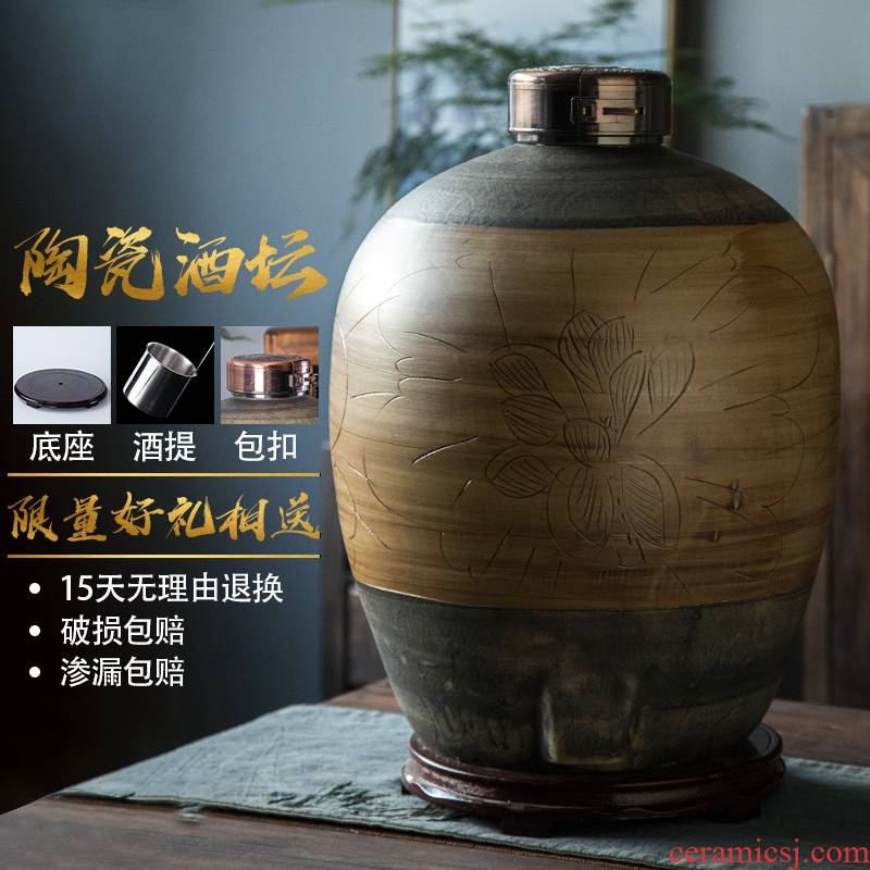 Jingdezhen ceramic jars seal save it 50 kg 20 jins 10 wine liquor GuanPing archaize home wine jars